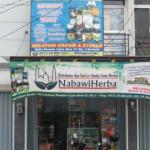 Nabawi Herba ~ Tawarkan Keagenan Obat Herbal Islami Dengan Modal Investasi Minim