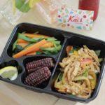 Kai's Kitchen, Usaha Catering Sehat ~ Raup Puluhan Juta Hanya Dari Pemasaran Media Sosial